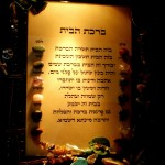 Birkat HaBayit – Blessing for the Home