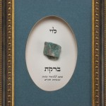 Emerald Crystal  Attributed to the Tribe of Levi