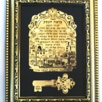 Framed Wall Hanging Talisman for a Blessing in Business
