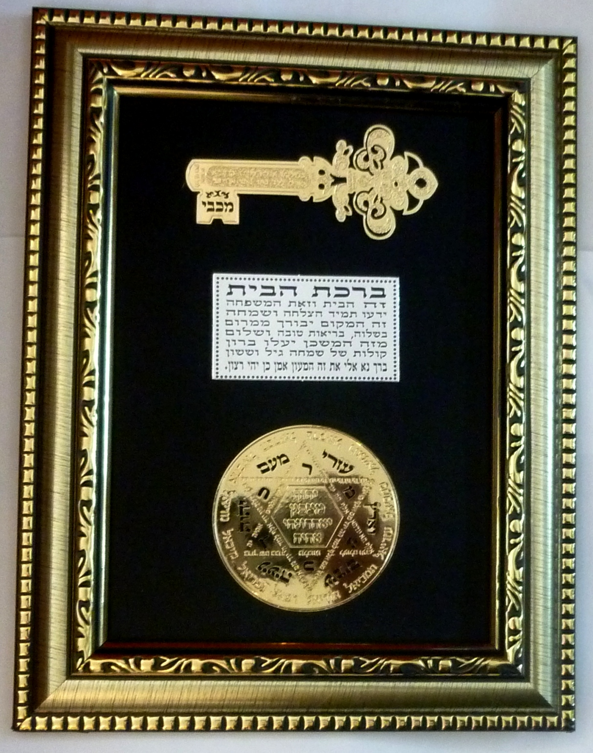 Framed Wall Hanging Talisman for a Blessing on Your Home