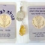 Talisman (Segula) Amulet for Livelihood