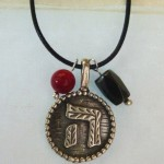 Amulet for Protection and Preservation Against the Evil Eye